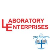 Бренд Watts Water Technologies Inc - LABORATORY ENTERPRISES