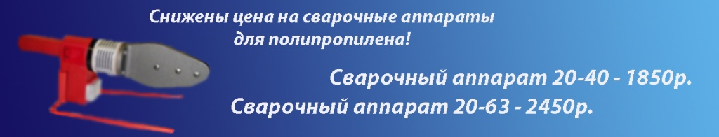 сварочники - Medio.su - о парогенераторах.