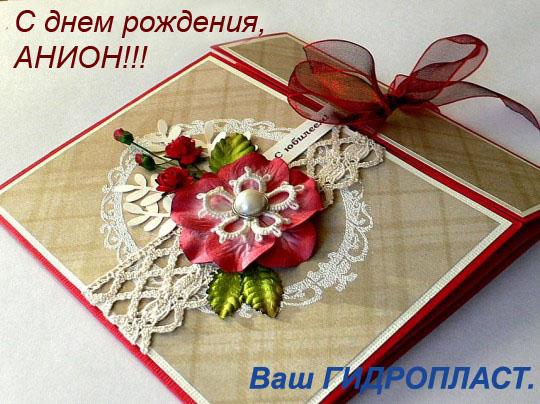 Открытки к дню рождения женщине своими руками